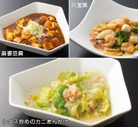 野菜・豆腐
