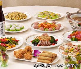 宴会料理 中華コース5,400円の例